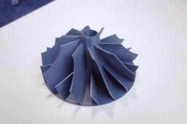 Pièce mécanique complexe